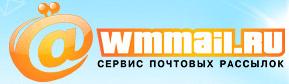 вммаил