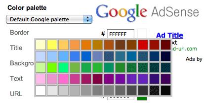 цвет рекламы